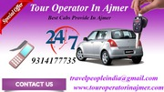 Tour operator in ajmer,  travel agency in ajmer,  ajmer travel agents